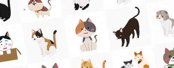 猫ちゃんが大好きなあなたのために可愛い画像11選